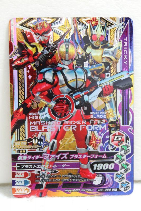 GANBARIZING CP G6-058 Kamen Rider 555 Faiz Blaster Form