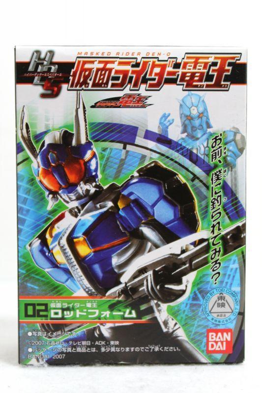 Souzetsu / Kamen Rider Den-O Rod Form