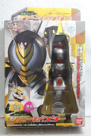 Photo1: Kamen Rider Kabuto / DX TheBee Zector with Package (1)