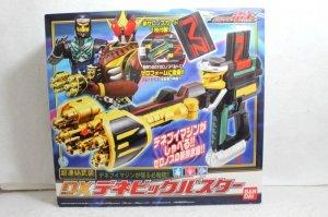 Photo1: Kamen Rider Den-O / DX Denebic Buster with Package (1)