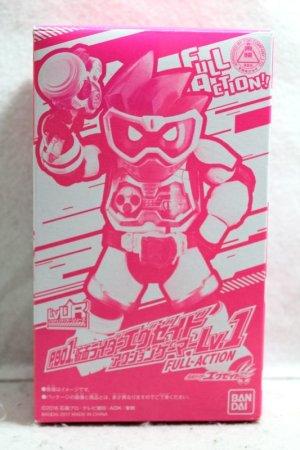 Photo1: Kamen Rider Ex-Aid / Level Up Riders LVUR PB01 Ex-Aid Aciton Gamer Level 1 (1)