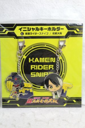Photo1: Kamen Rider Ex-Aid / Initial Key Holder Snipe Shooting Gamer & Taiga Hanaya (1)