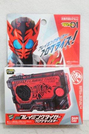 Photo1: Kamen Rider Zero-One / DX Flaming Tiger Progrise Key (1)