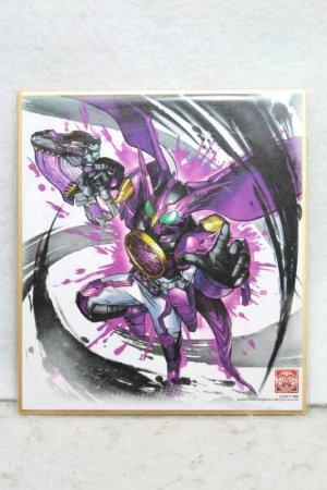 Photo1: Kamen Rider OOO / Illustration Board Shikishi Art Kamen Rider OOO PuToTyra Combo (1)