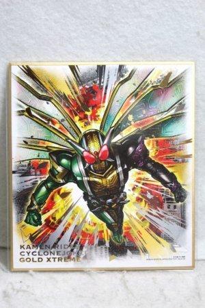 Photo1: Kamen Rider W / Illustration Board Shikishi Art W Cyclone Joker Gold Xtreme (1)