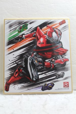 Photo1: Kamen Rider Drive / Illustration Board Shikishi Art Drive Type Speed (1)