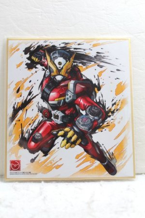 Photo1: Kamen Rider Zi-O / Illustration Board Shikishi Art Geiz (1)