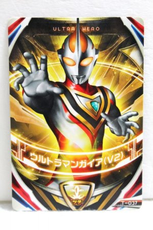 Photo1: Ultraman Orb / Fusion Card Ultraman Gaia (V2) (1)