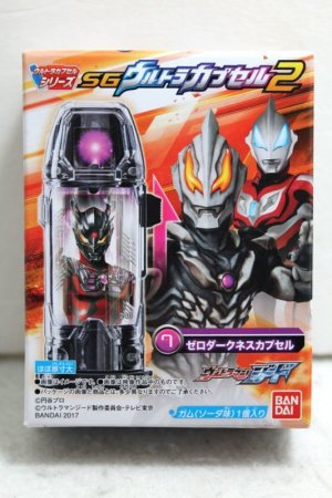 Photo1: Ultraman Geed / SG Ultra Capsule 2 Zero Darkness (1)