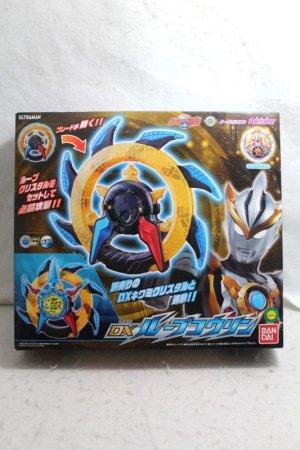 Photo1: Ultraman R/B / DX R/B Kourin Sealed (1)