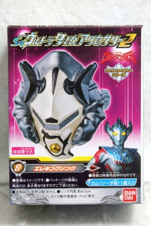 Photo1: Ultraman Taiga / SG Taiga Accessory Eleking Ring (1)
