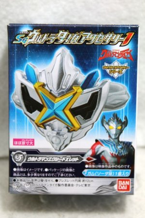 Photo1: Ultraman Taiga / SG Taiga Accessory Ultraman Exceed Xlet (1)