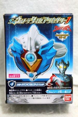 Photo1: Ultraman Taiga / SG Taiga Accessory Ultraman GingaVictorylet (1)