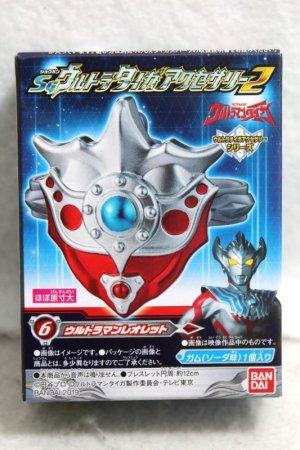 Photo1: Ultraman Taiga / SG Taiga Accessory Ultraman Leolet (1)