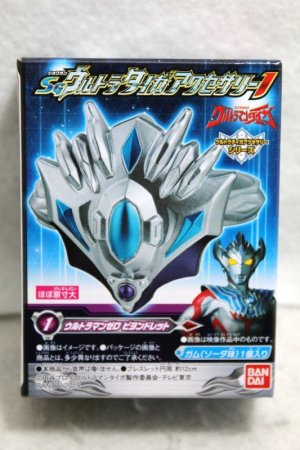 Photo1: Ultraman Taiga / SG Taiga Accessory Ultraman Zero Beyondlet (1)