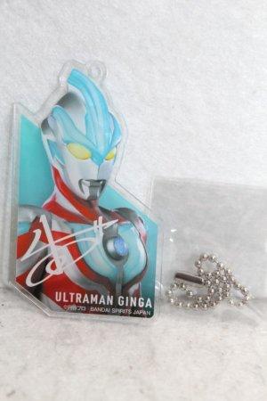 Photo1: Ultraman Ginga / Acrylic Key Chain Ultraman Ginga (1)