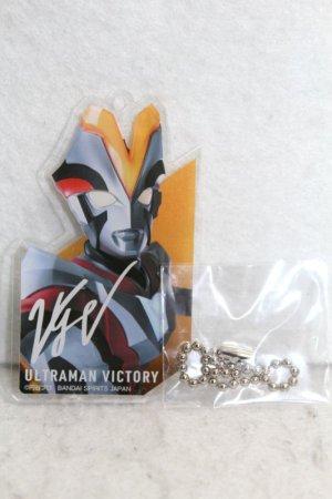 Photo1: Ultraman Ginga S / Acrylic Key Chain Ultraman Victory (1)