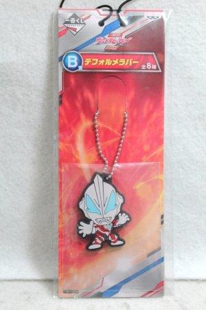 Photo1: Ultraman Geed / Ichiban Kuji Deform Rubber Ultraman Geed Primitive (1)