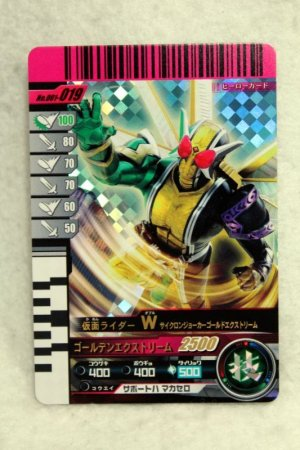 Photo1: SR 001-019 Kamen Rider W Cyclone Joker Gold Xtreme (1)