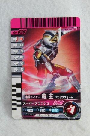 Photo1: 1-020 Kamen Rider Den-O Ax Form (1)