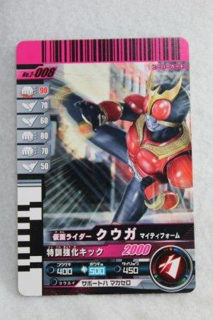 Photo1: 2-008 Kamen Rider Kuuga Mighty Form (1)