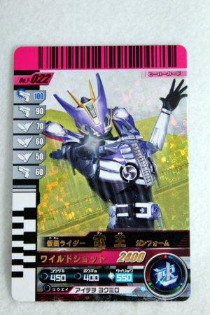 Photo1: 1-022 Den-O Gun Form (1)