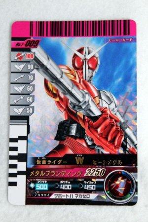 Photo1: SR 7-009 Kamen Rider W Heat Metal (1)