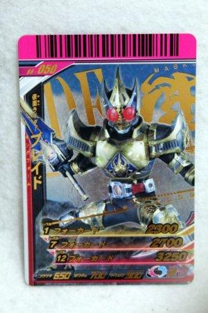 Photo1: GANBARIDE CP S6-050 Kamen Rider Blade King Form (1)