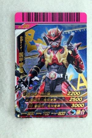 Photo1: GANBARIDE CP S6-051 Kamen Rider Armed Hibiki (1)