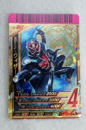 Photo1: GANBARIDE LR S6-061 Kamen Rider Wizard Flame Style (1)