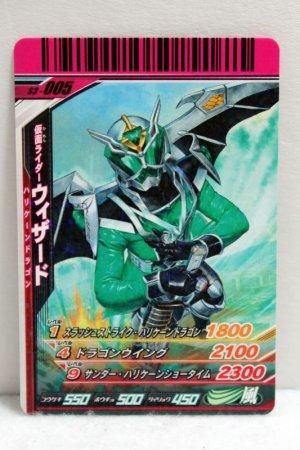 Photo1: GANBARIDE S3-005 Kamen Rider Wizard Hurricane Dragon (1)
