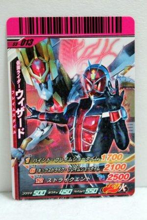 Photo1: GANBARIDE S3-013 Kamen Rider Wizard Flame Style (1)