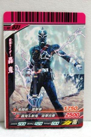 Photo1: GANBARIDE S3-031 Kamen Rider Todoroki (1)