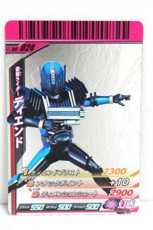 Photo1: GANBARIDE CR S6-024 Kamen Rider Diend (1)