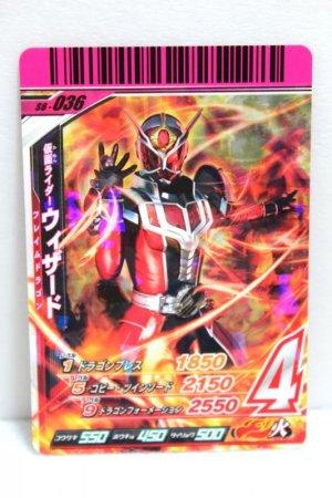 Photo1: GANBARIDE S6-036 Kamen Rider Wizard Flame Dragon (1)