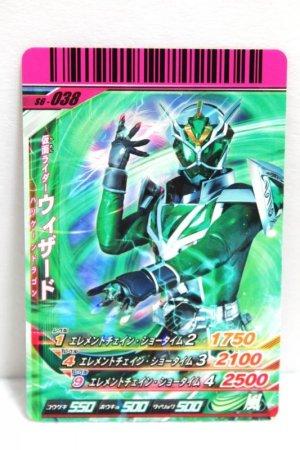 Photo1: GANBARIDE S6-038 Kamen Rider Wizard Hurricane Dragon (1)