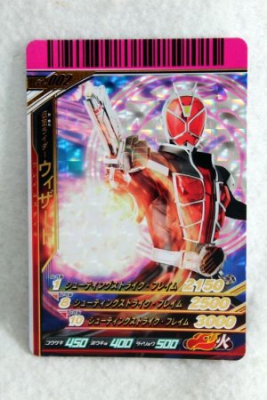 Photo1: SR S1-002 Kamen Rider Wizard Flame Style (1)