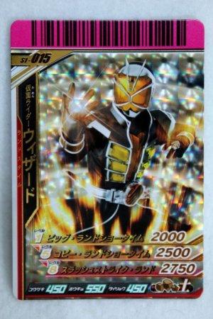 Photo1: SR S1-015 Kamen Rider Wizard Land Style (1)