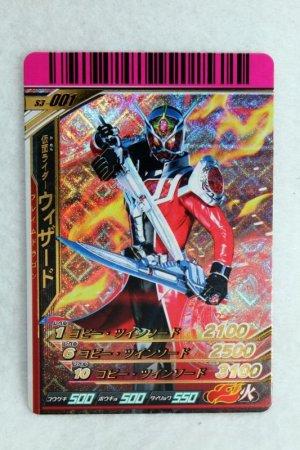Photo1: SR S3-001 Kamen Rider Wizard Flame Dragon (1)