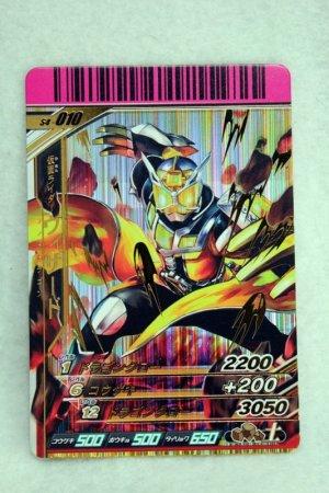 Photo1: SR S4-010 Kamen Rider Wizard Land Dragon (1)