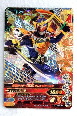 Photo1: GANBARIZING LR 1-001 Kamen Rider Gaim Orange Arms / Pine Arms (1)
