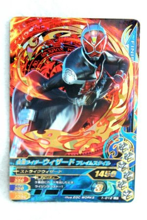 Photo1: GANBARIZING LR 1-012 Kamen Rider Wizard Flame Style / Falme Dragon (1)