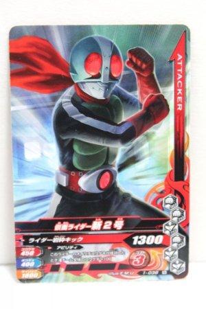 Photo1: GANBARIZING 1-038 Kamen Rider 2 (1)
