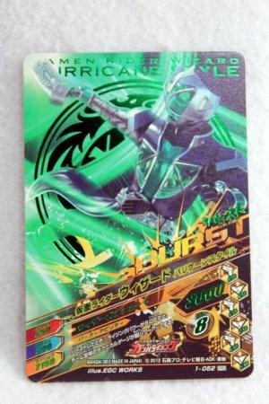 Photo1: GANBARIZING CPEX 1-052 Kamen Rider Wizard Flame Style / Hurricane Style (1)