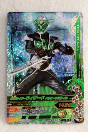 Photo1: SR 1-015 Kamen Rider Wizard Hurricane Style / Flame Style (1)