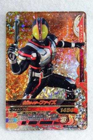 Photo1: SR 1-024 Kamen Rider 555 Faiz (1)