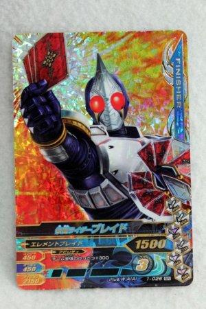 Photo1: SR 1-026 Kamen Rider Blade (1)