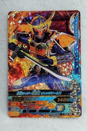 Photo1: SR 1-002 Kamen Rider Gaim Orange Arms (1)