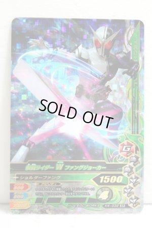 Photo1: GANBARIZING SR K4-032 Kamen Rider W Fang Joker (1)