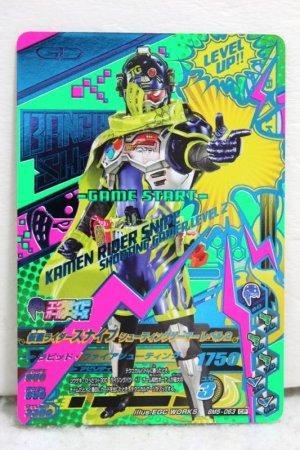 Photo1: GANBARIZING CP BM5-063 Kamen Rider Snipe Shooting Gamer Level 2 / Cronus Chronicle Gamer (Taiga) (1)